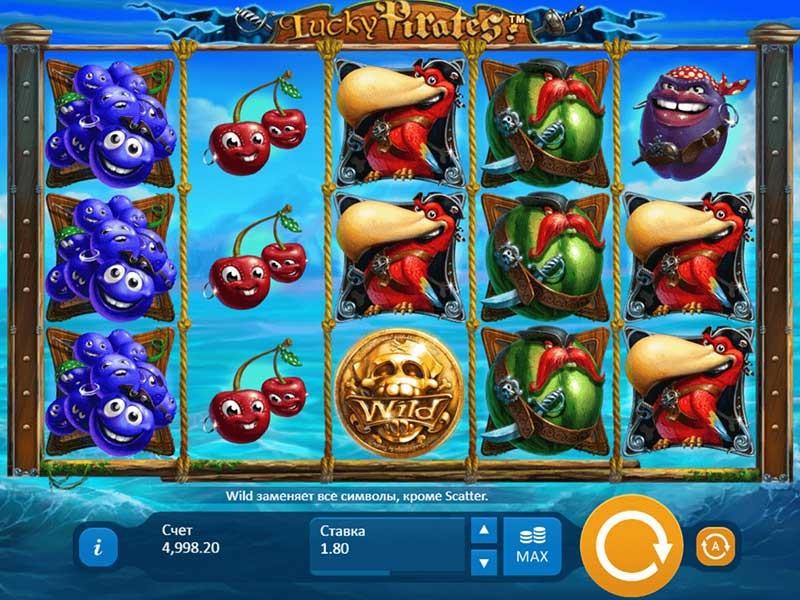 игровые автоматы играть пираты бесплатно и без регистрации