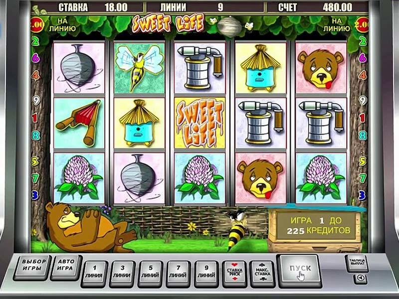 Игровой автомат вулкан демо игра бесплатно по какой ставке игровые автоматы играют