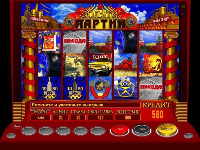 Игровые автоматы играть бесплатно в луны скачать игровые автоматы 777 на андроид
